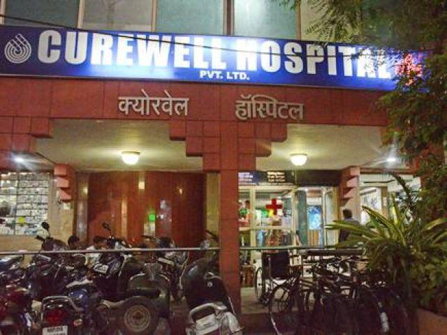 Curewell Hospital Indore